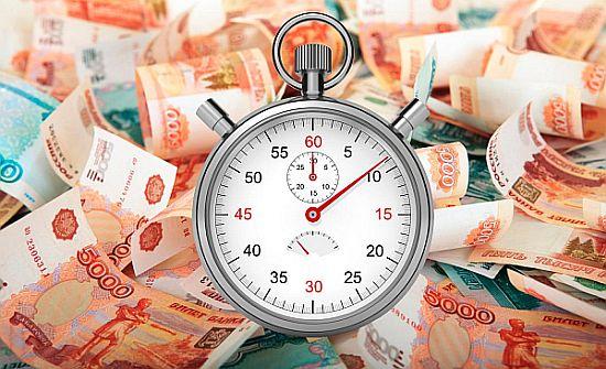 С 2019 года россиянам начнут присваивать персональный кредитный рейтинг