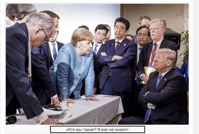Александр Роджерс: Трамп в п…