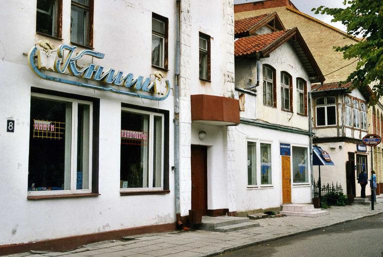 Невероятно, но эти 10 мест – в России