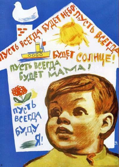 Какая советская песня переве…