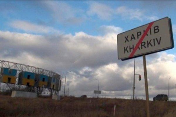 Украинская полиция готовит диверсантов для отправки в ЕС и Россию