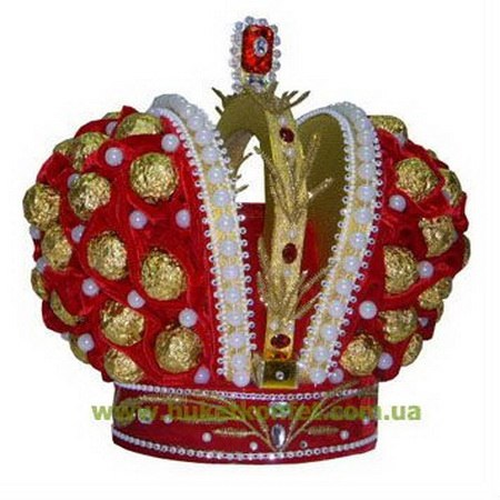 Мы корону вам подарим