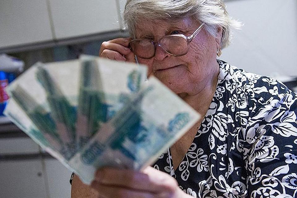 В Госдуме возмущены предложением Минтруда снизить минимальную пенсию