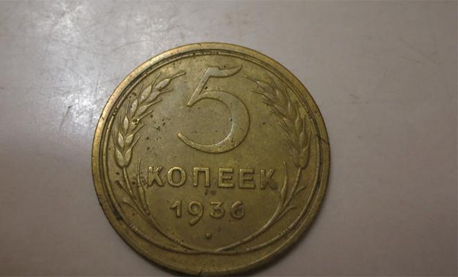 Владельцы монет из СССР могут стать миллионерами и вот, как это произойдет
