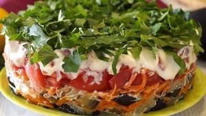 Фото к рецепту: ПРОСТО БОЖЕСТВЕННЫЙ салат  Баклажанный Рай . Всегда первым улетает со стола!