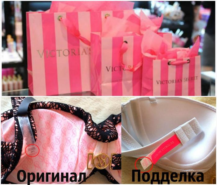 Отличительные особенности купальников Victoria's Secret.