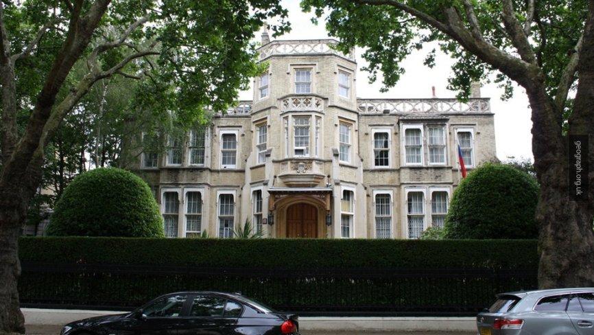 Посольство РФ прокомментиров…