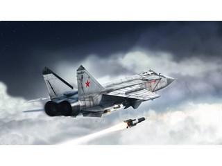 «Кинжальная» броня России