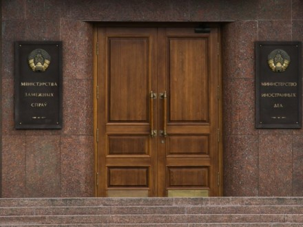 Украинского посла вызвали на ковер в МИД Беларуси из-за «Славянского братства»