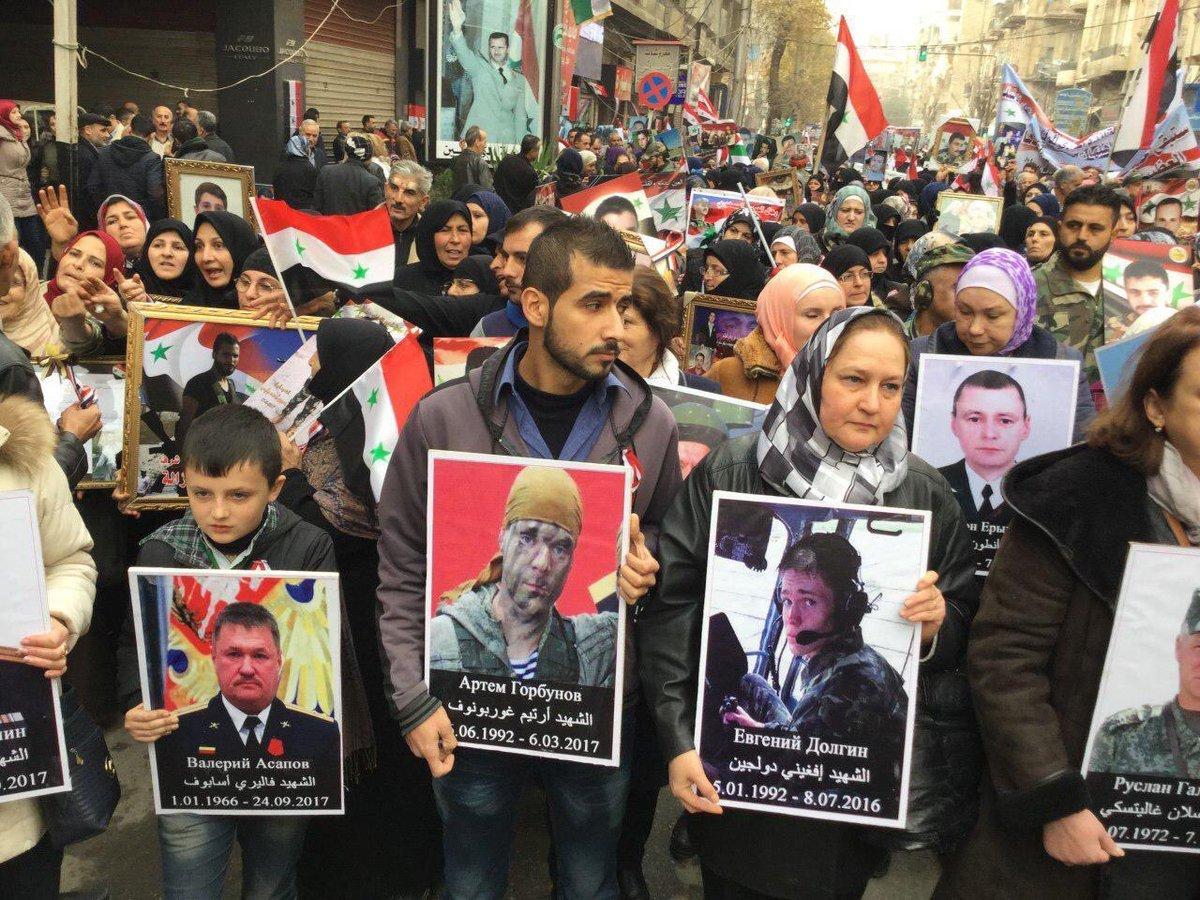 """""""Бессмертный полк"""" сирийской войны"""
