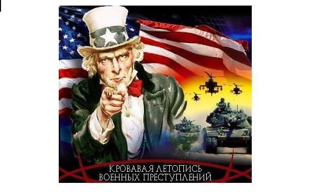 ПЯТЬ ДРУЗЕЙ ПУТИНА  Original