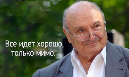 120961701_zhvaneckiy