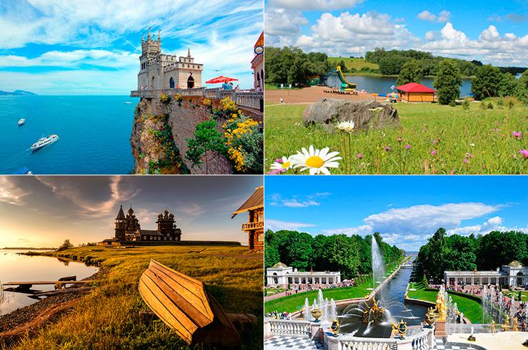 Отпуск в России: 10 популярных направлений летнего отдыха