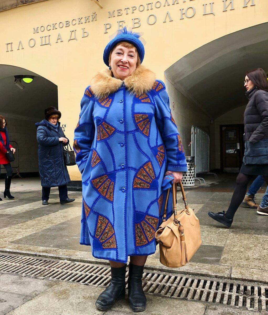 Многие российские модницы предпочитают синий цвет. /Фото: instagram.fhen2-1.fna.fbcdn.net