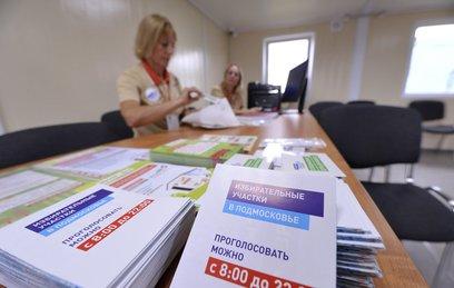 Кандидаты на должность мэра Москвы обсудили развитие малого и среднего бизнеса