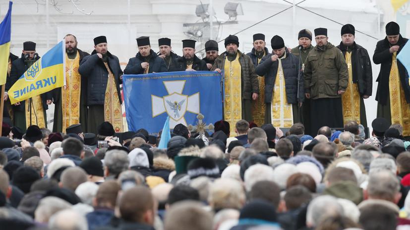 В Киеве начался «объединительный собор»