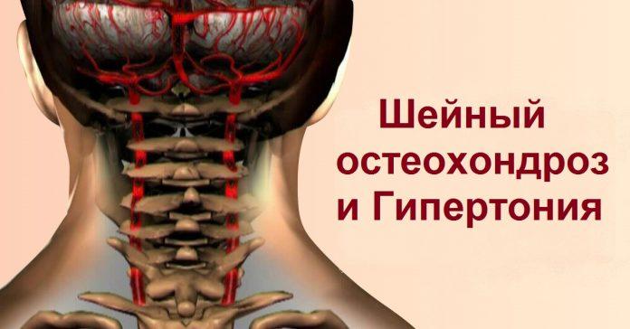 Избавься от хронической боли