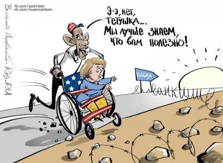 Украина и Германия: как живётся без суверенитета