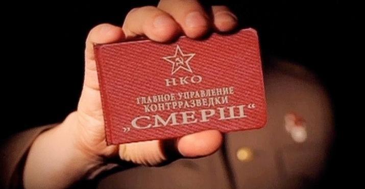 5 шпионов, казнённых в СССР