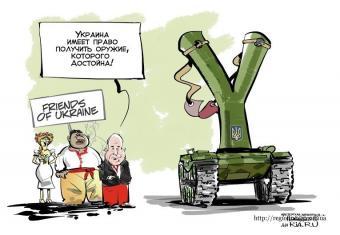 Россия подготовила ассиметричный ответ на поставки американского летального оружия Киеву