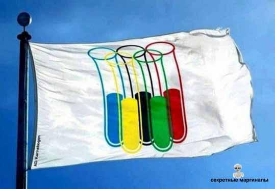 Отстраненным от Олимпиады спортсменам предложат альтернативу