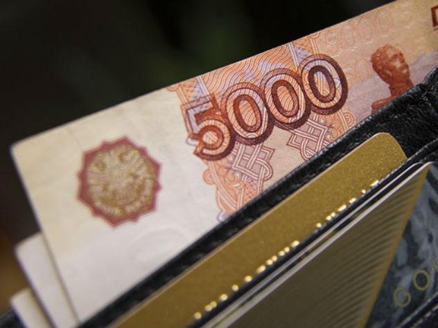 Разрыв в зарплатах в России назвали рекордным