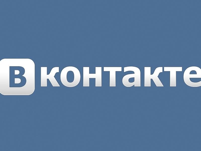 """Летом """"ВКонтакте"""" выпустит с…"""