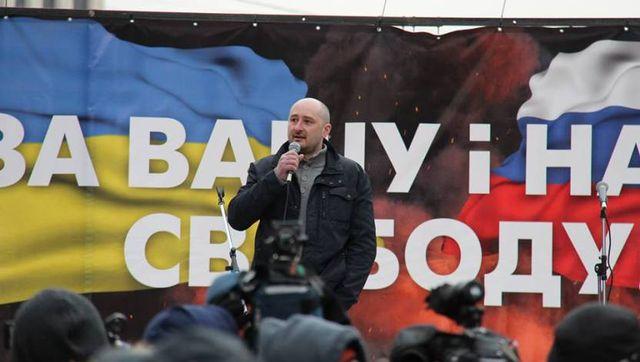 Человек без свойств: Антигражданин Бабченко