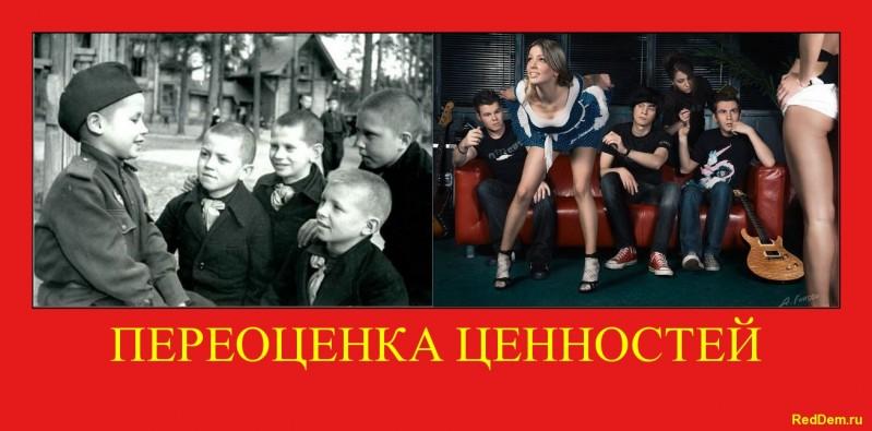 Вот почему СССР воспитывал настоящих людей, а не потребителей!