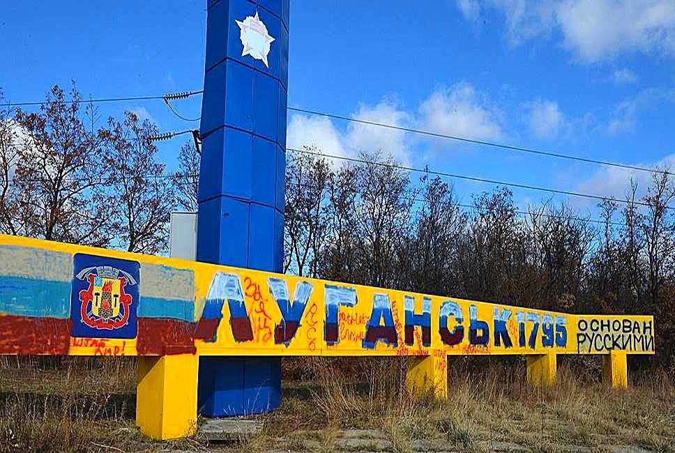 В Луганске продадут крупный …