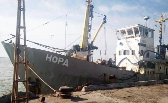 Украина захватила крымское судно, зная, что Москва стерпит