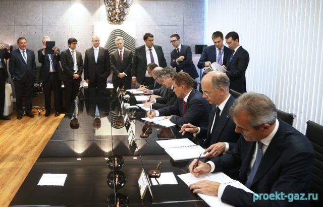 """Определена схема финансирования газопровода """"Северный поток - 2"""""""