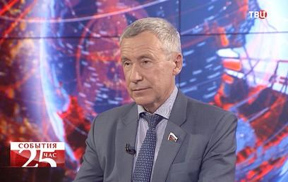 """Сенатор о СМИ-иноагентах: мы разделяем понятия """"влияние"""" и """"информирование"""""""