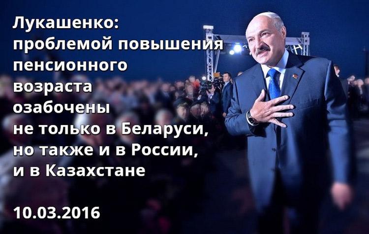 """Как Россия """"подставила"""" белорусских чиновников"""