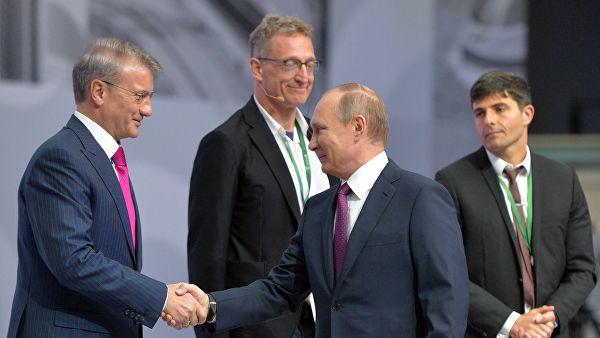 """Сбербанк наш! Путин наградил Грефа орденом """"За заслуги перед Отечеством"""""""