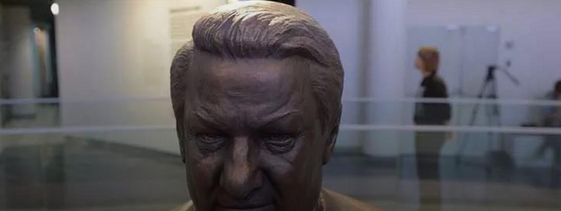 Школьник после посещения Ельцин-центра: Это нужно срочно закрывать