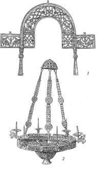 Предметы церковного убранства: 1 — напрестольные сени; 2 — хорос