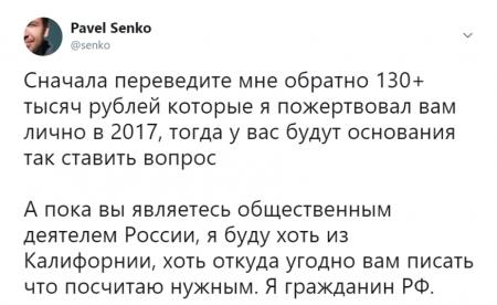 Бывшие сторонники взыскивают с Навального «пожертвования»: в чем причина разочарования