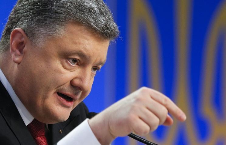 Поршенко заявил, что Украина…