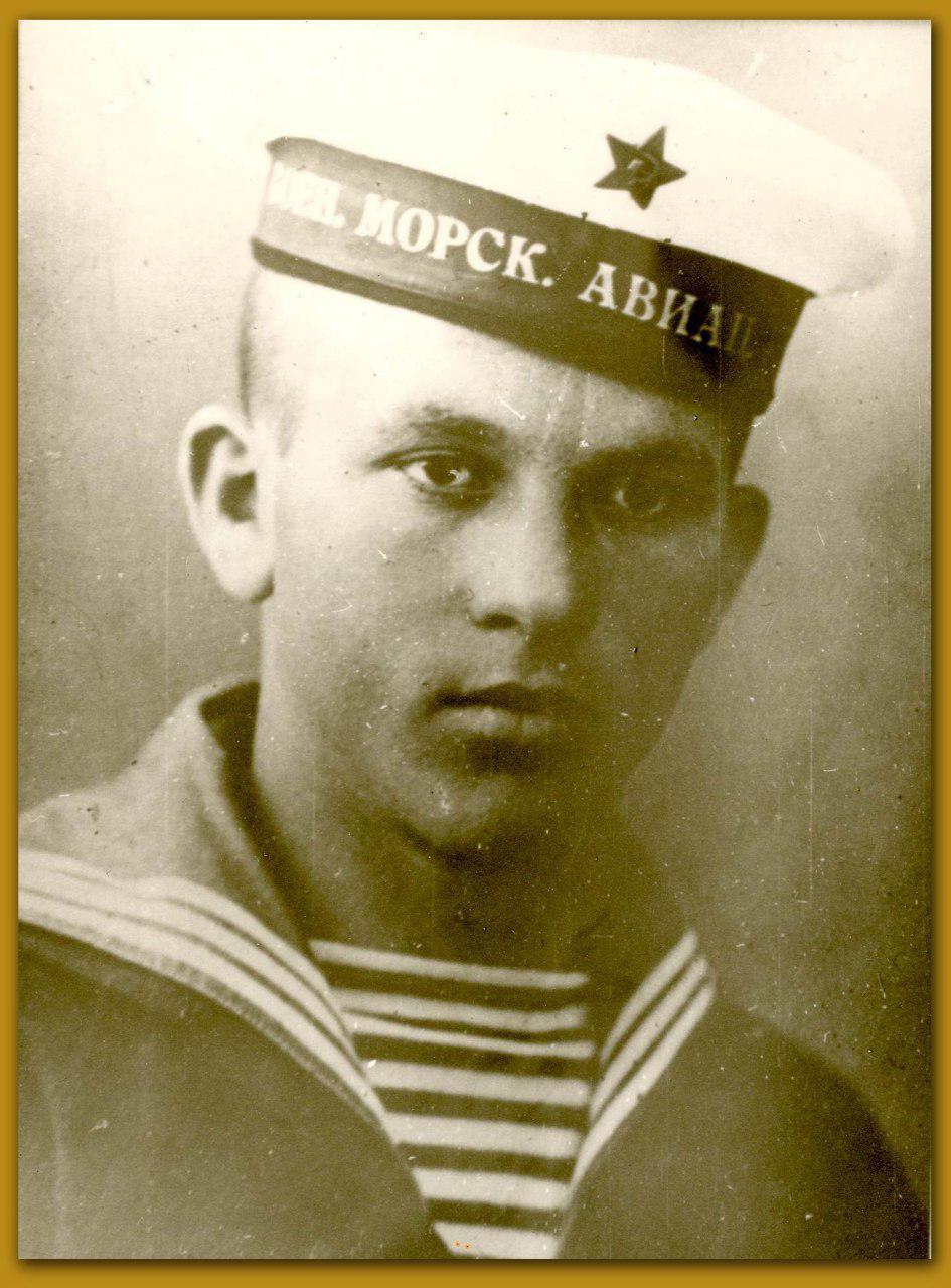 Герои Советского Союза. Леонид Иванович Севрюков