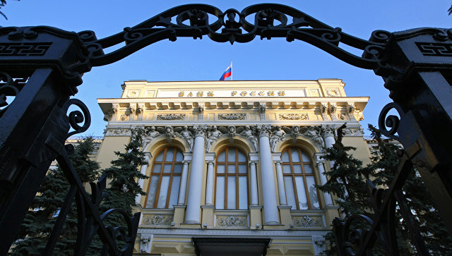 ЦБ РФ в течение 1-2 лет может снизить ключевую ставку до 6-7%