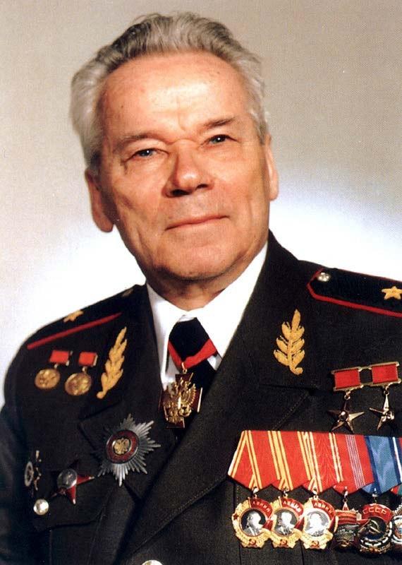 Михаил Калашников сегодня отмечает День рождения