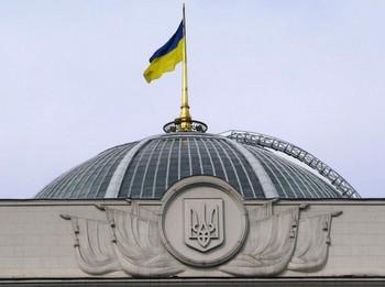 Рада Украины не рискнула разорвать дипотношения с Россией