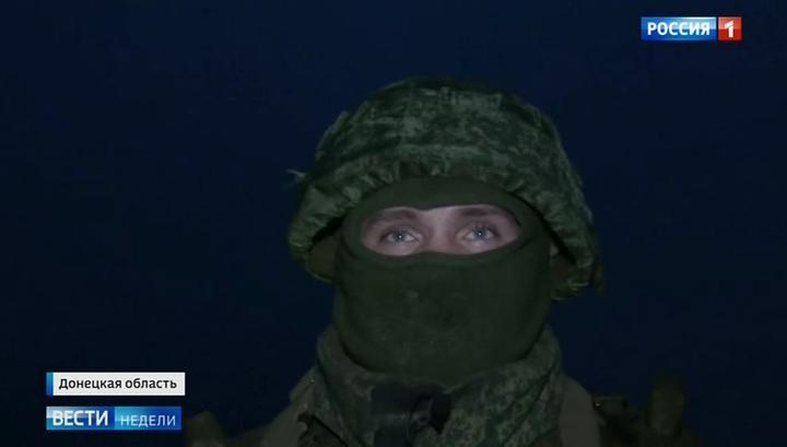 """""""Это будет их последний рывок"""": Донбасс готовится к наступлению ВСУ."""