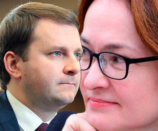 Максим Орешкин: Набиуллина с…