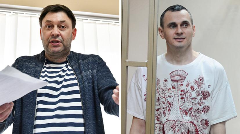 В Киеве не исключили обмена Вышинского на режиссёра Сенцова