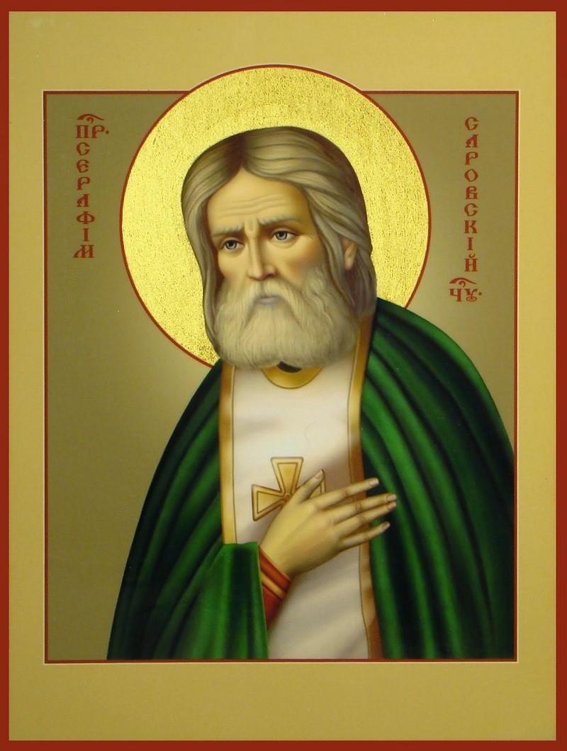 Житие святого Серафима Саровского