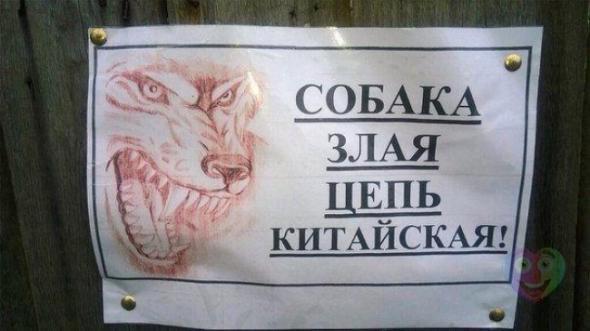 http://mtdata.ru/u16/photoC970/20001862242-0/original.jpg