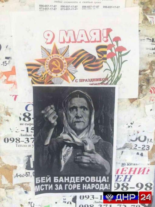 """Одесские партизаны призвали """"бить бандеровцев"""""""