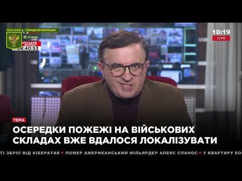 Спецпроект: «Голос Украинца».  Юрий Дудкин